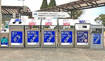 日本高速公路休息站上的垃圾桶上有告示禁止不是高速公路上生成的垃圾不可以掉進去