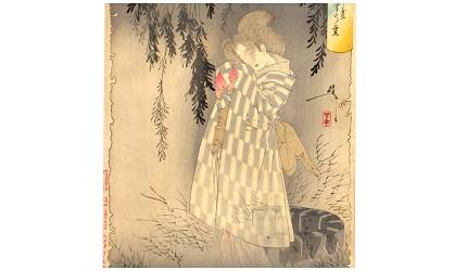 日本妖怪「阿菊」的形象圖