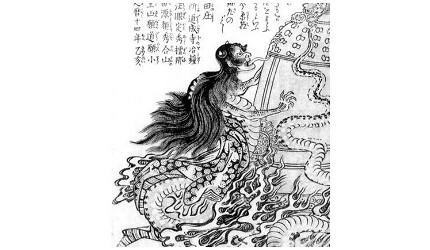 日本妖怪「蛇妖清姬」的形象圖