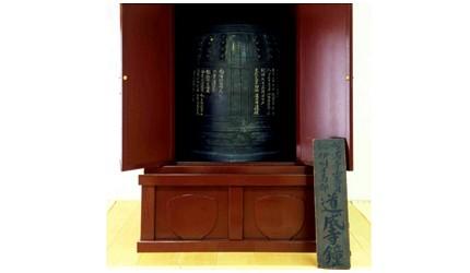 日本妖怪「蛇妖清姬」故事裡出現的「道成寺之鐘」位在京都妙滿寺