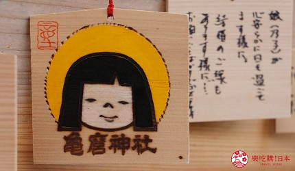 祀奉日本妖怪「座敷童子」的龜磨神社