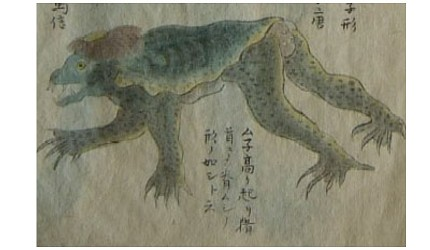 日本妖怪「河童」的形象圖