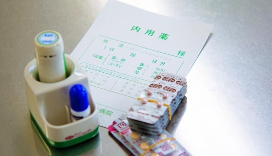 日本旅遊生病想看醫生怎麼辦?日本看病處方籤形象圖