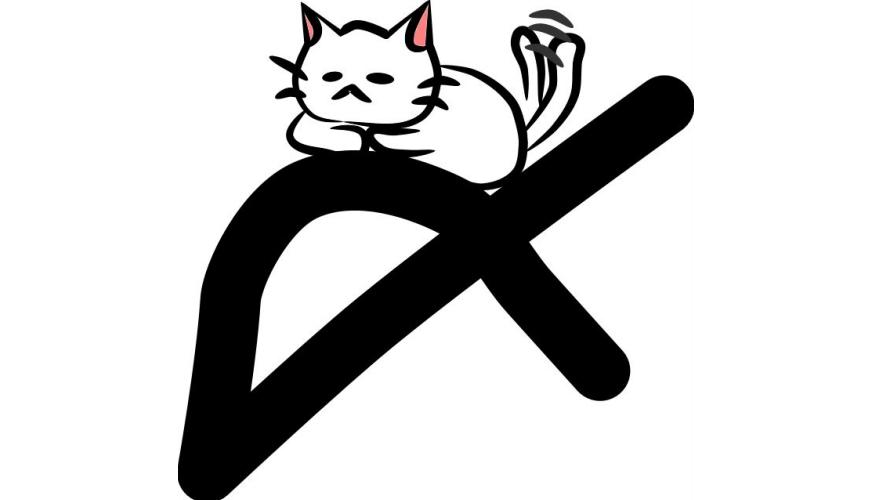 日文符號漢字「〆」示意圖