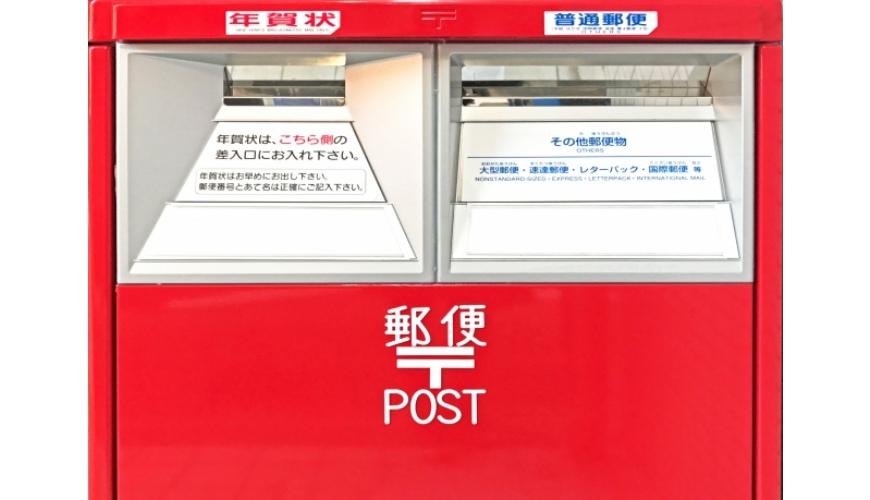 日本郵筒示意圖