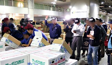 札幌中央批發市場內拍賣的狀況