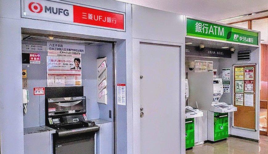 日本的UFJ跟邮便局ATM