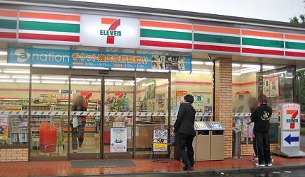 在日本设有ATM的便利店7-11