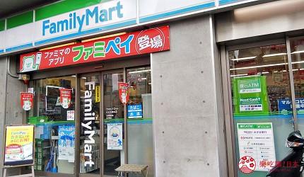 在日本的family mart可以使用邮便atm做海外提款