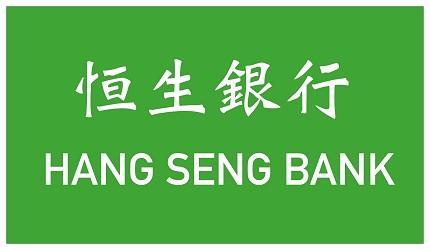 恆生銀行在日本開通海外提款