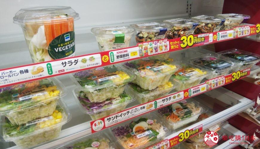 日本便利店內有售的通便食品中有蔬菜和沙律