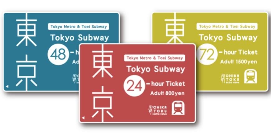 東京地鐵通票 Tokyo Subway Ticket在LAOX亦可以買到