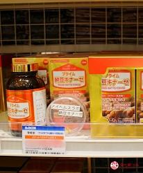 日本超好買的免稅店LAOX內有售的Ai Health Lab PRIME納豆激酶