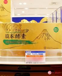 日本超好買的免稅店LAOX的PREMIUM日本酵素