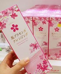 日本超好買的免稅店LAOX內獨家發售的馬胎盤潔淨凝露
