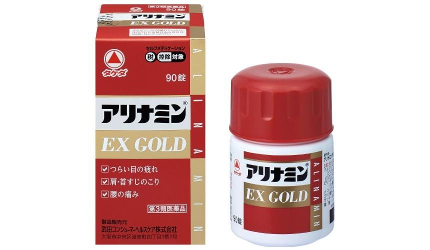 日本藥妝必買維他命B群「合利他命」的EX GOLD