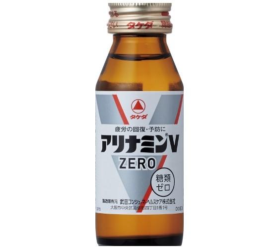 日本藥妝必買維他命B群「合利他命」的合利他命能量飲「合利他命 V ZERO」