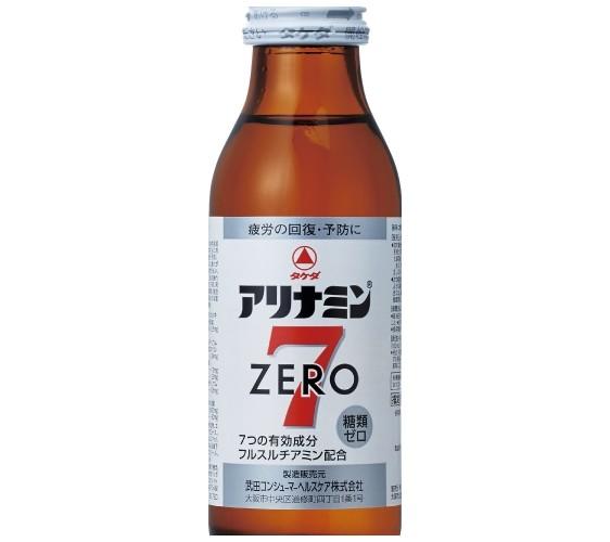 日本藥妝必買維他命B群「合利他命」的合利他命能量飲「合利他命 7 ZERO」