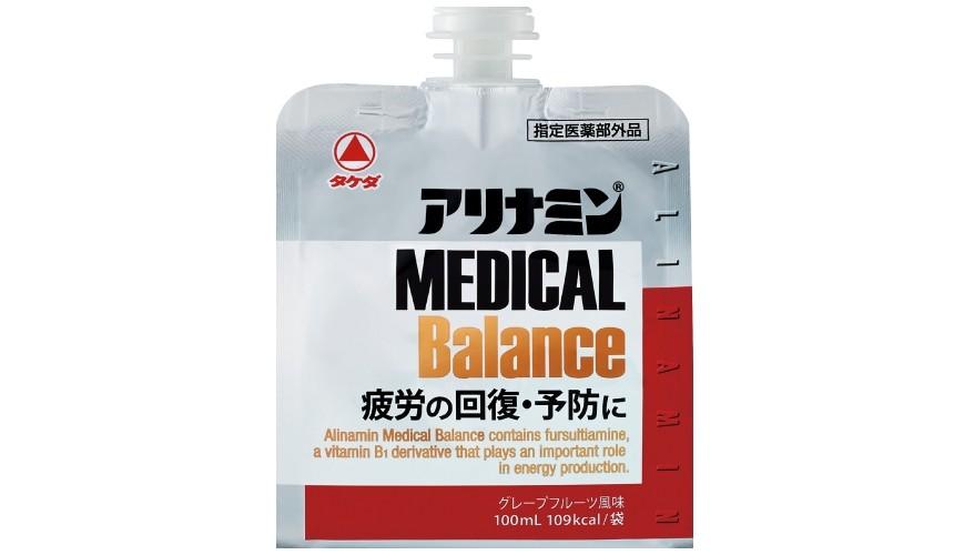 日本藥妝必買維他命B群「合利他命」的MEDICAL BALANCE 果凍飲