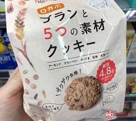 日本便利店內可以找到的高纖維曲奇餅