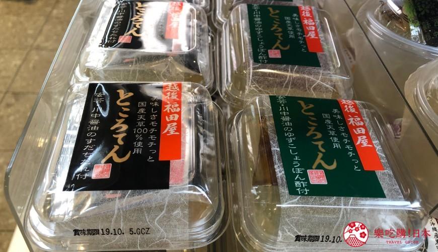 日本超市有售的通便食物寒天