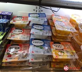 日本超市內有售的通便食物乳酸菌甜品