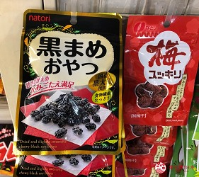 日本便利店內可以找到的高纖黑豆乾