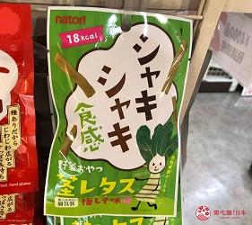 日本便利店內可以找到的高纖西生菜餅乾條