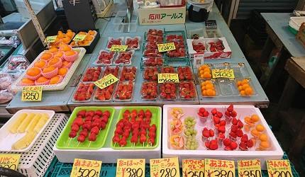 近江町市場內有店舖出售可即食的生果
