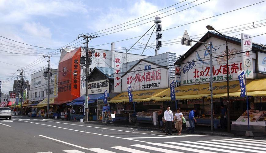 札幌中央批發市場的場外市場