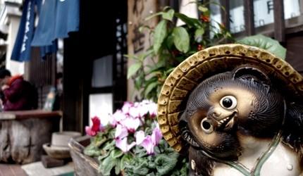 日本妖怪「狸猫」的形象图