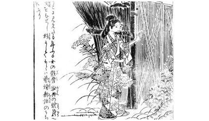 日本妖怪「骨女」的形象圖