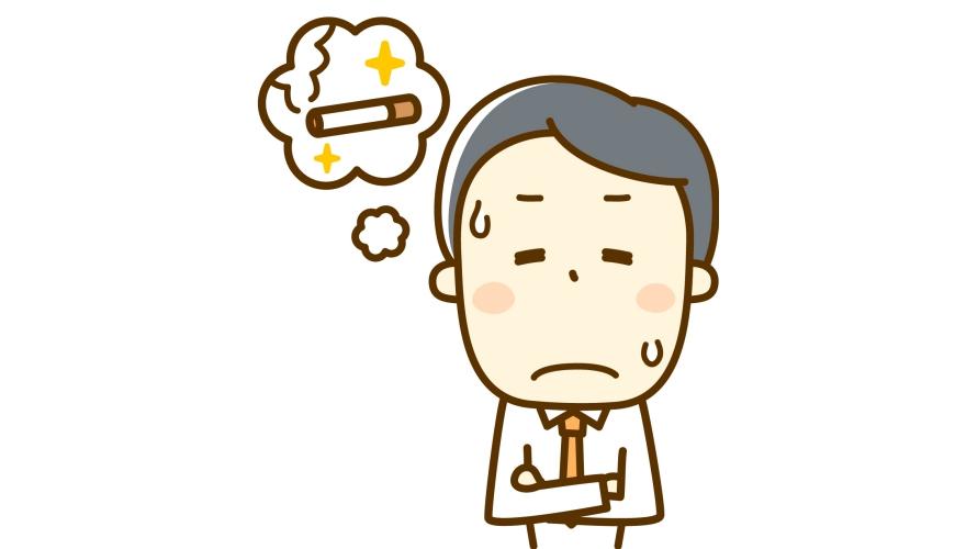 日文單字「我慢」(忍耐)的形象圖