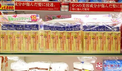 日本超好買的免稅店LAOX內有售的超人氣護唇膏品牌DHC
