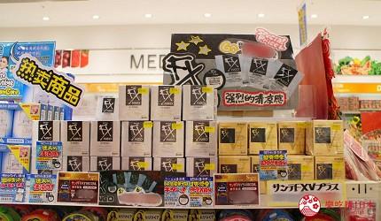 日本超好買的免稅店LAOX內發售的超涼感FX眼藥