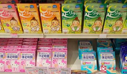 去日本玩不能不買的休足時間都可以在LAOX找到