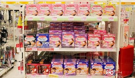 去日本玩不能不買的蒸氣眼罩都可以LAOX找到