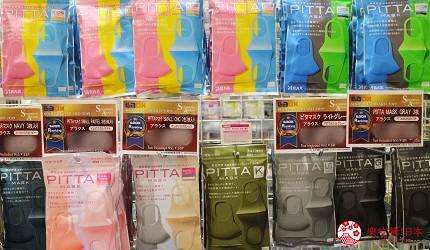 日本最大型的免稅店LAOX內有售的口罩「PITTA MASK」