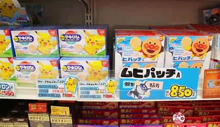 日本LAOX內可以找到超實用的皮卡丘皮卡超、麵包超人造型的防蚊貼片,吸小孩眼球