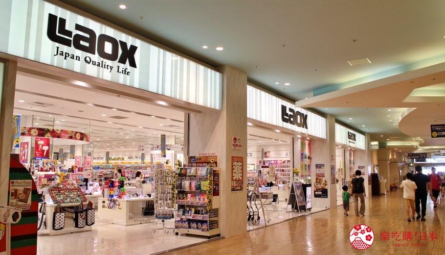 東京台場內的最好買免稅店LAOX的大門口