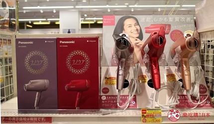 東京台場內的最好買免稅店LAOX內有出售去日本玩必買的伴手禮手信吹風機