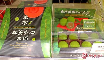 日本最好買的免稅店LAOX內有售的東京抹茶チョコ大福