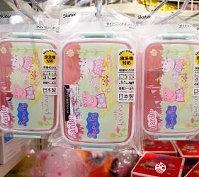 日本超好買的免稅店LAOX內有售的佩佩豬分隔便當盒