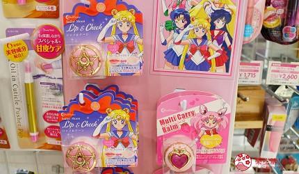 日本超好買的免稅店LAOX內有售光之美少女的唇膏胭脂