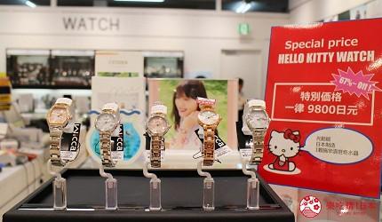 日本超好買的免稅店LAOX內有售Hello Kitty跟CITIZEN聯名合作的光動能Hello Kitty腕錶