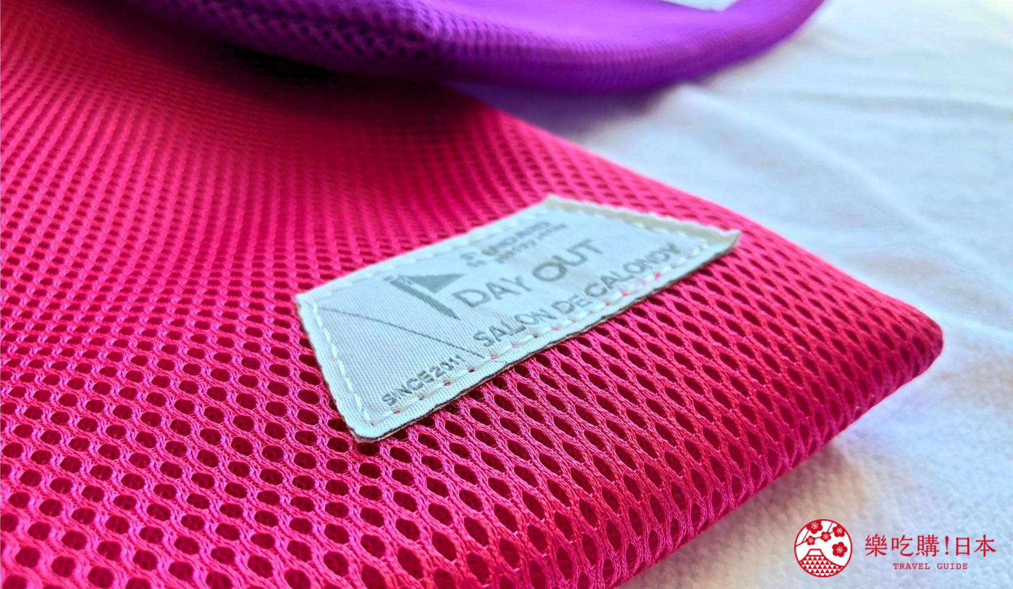 日本樂桃人氣原創設計商品的Peach X DAYOUT 限定色 Rough Bag(M,桃紅/紫)近照