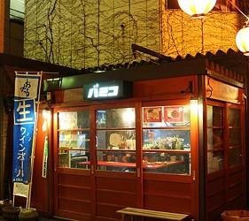 北海道小樽最受當地人歡迎的屋台村紅磚橫丁