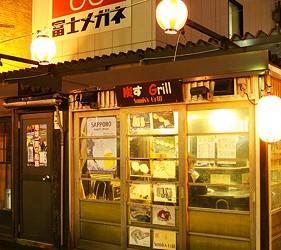 北海道小樽最受當地人歡迎的屋台村紅磚橫丁內的炭燒料理主題酒吧