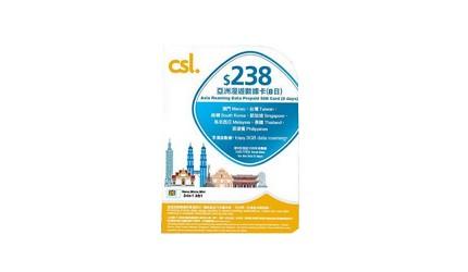 csl 8 天亞洲漫遊數據儲值卡