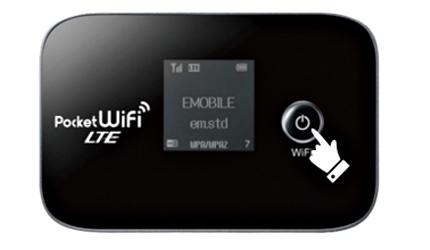 crazyegg的日本wifi蛋